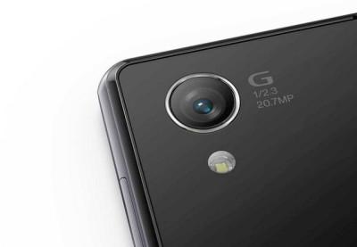 Sony Xperia Z1 20.7mp camera g lens