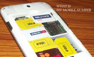 Ckeck Your Own Mobile Number for all SIM Cards