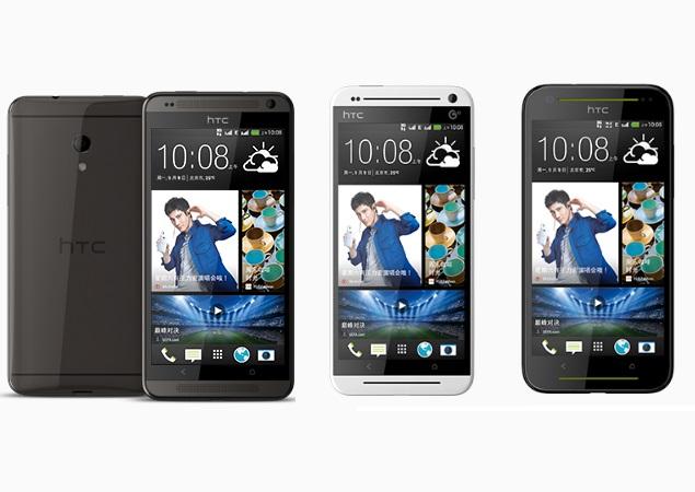 HTC Desire 709D, Desire 7060 and Desire 7088