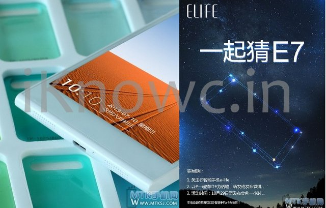 gionee elife e7 leaked images specs