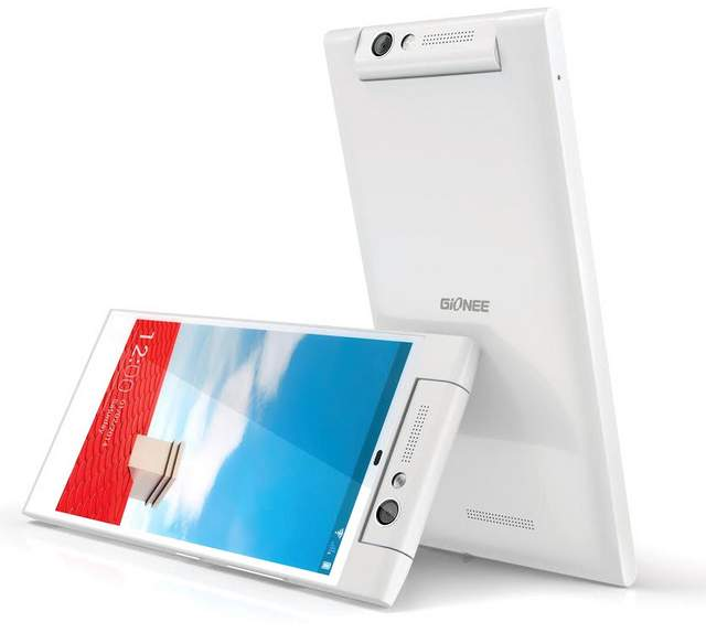 Features When gionee elife mini price in india them that you