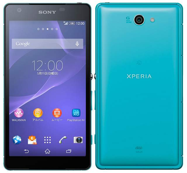 Sony Xperia ZL2 review