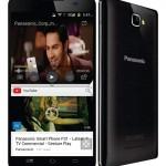 Panasonic P81 review