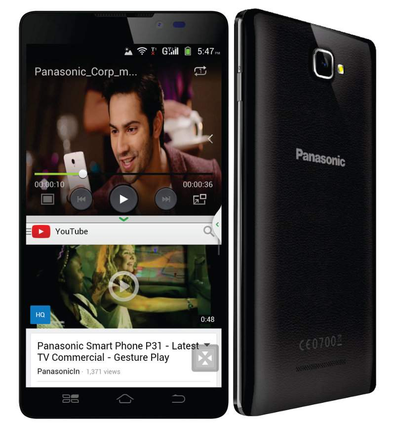 Panasonic P81 review