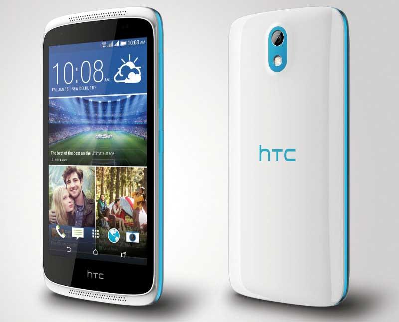 HTC Desire 526G Plus Dual Sim