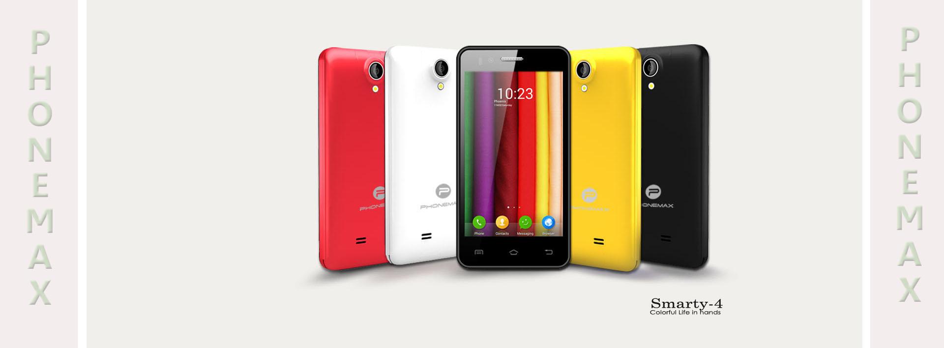 Phonemax Smarty 4