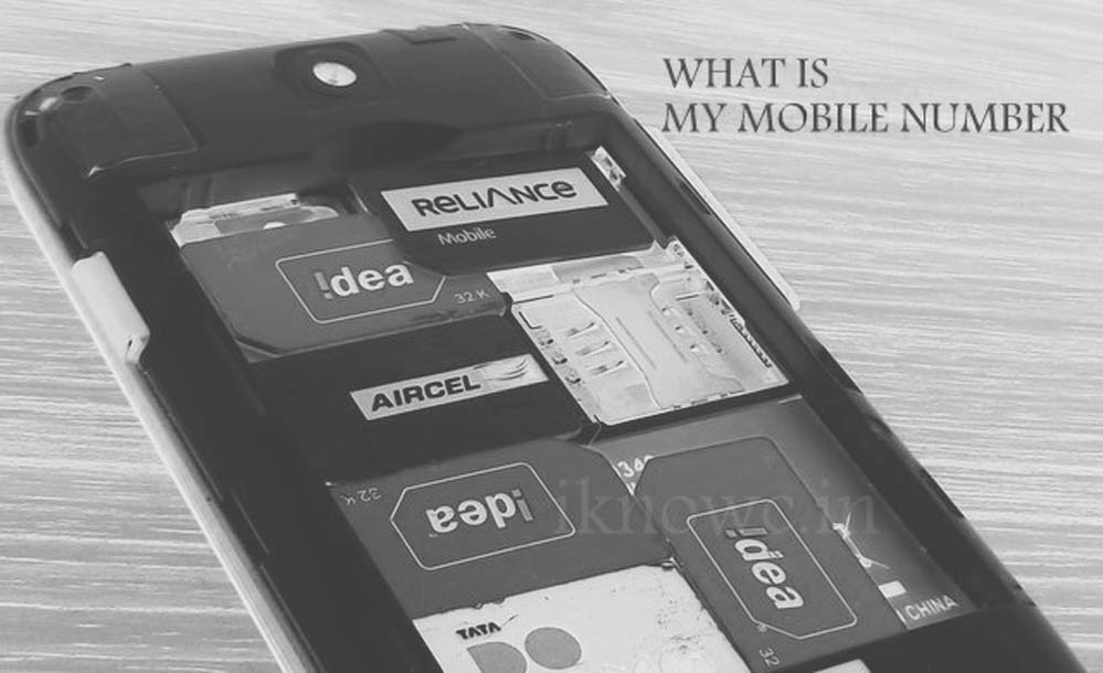 know check find own mobile number no UK USA