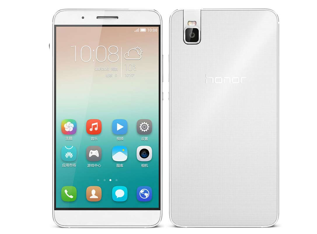 huawei honor 7i price review specifications features. Black Bedroom Furniture Sets. Home Design Ideas