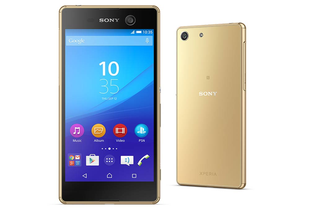 sony xperia m5 price in india 2015 phase III randomized