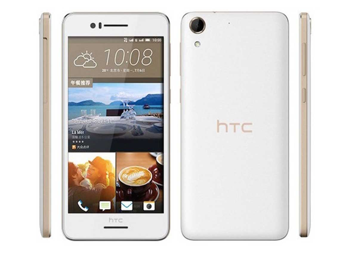 how to use htc desire
