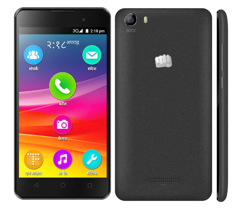 Micromax Canvas Spark 2 Q334 Price Review Specifications