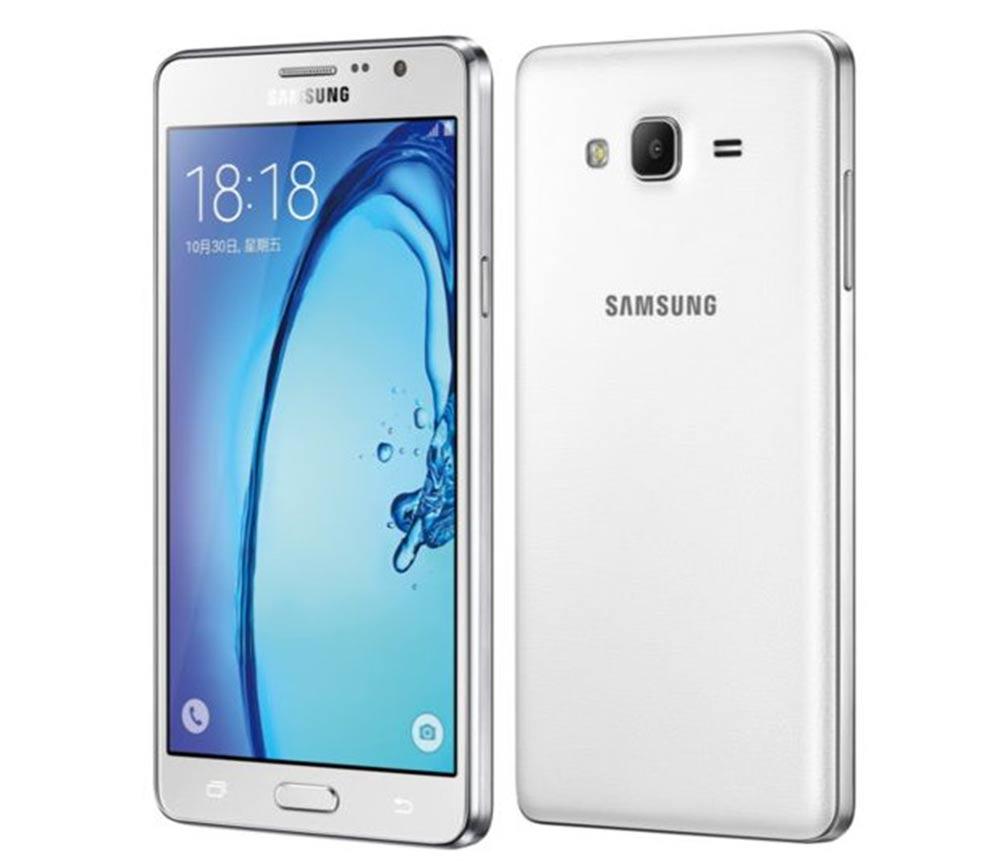 Samsung Galaxy On7 SM-G600F