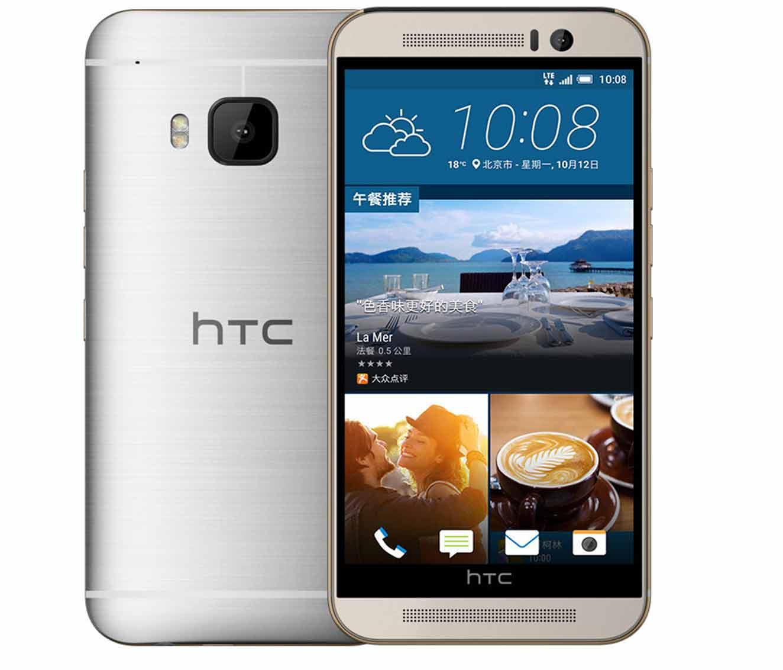 HTC One M9E