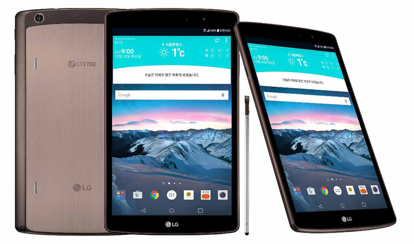 LG G Pad II 8 3 LTE Price Reviews, Specifications