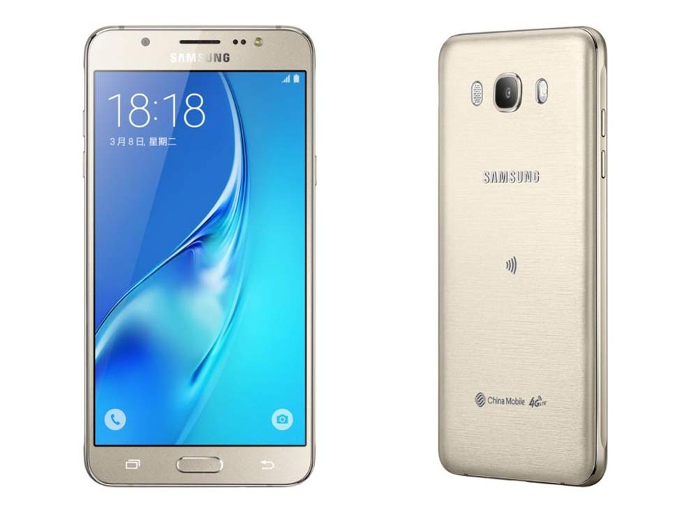 samsung galaxy j7 sm j710f 2016 price review