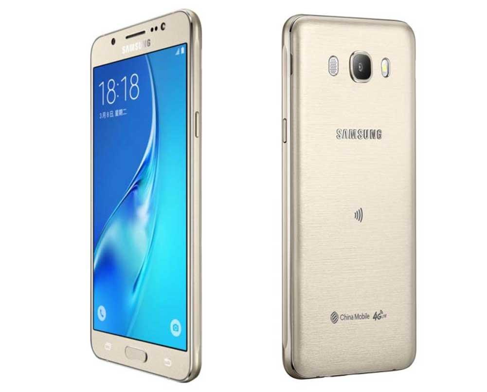 Samsung Galaxy J5 (2016) SM-510 with 2GB RAM announced