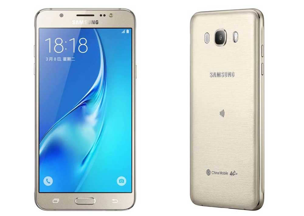 Samsung Galaxy J7 2016 SM-J710