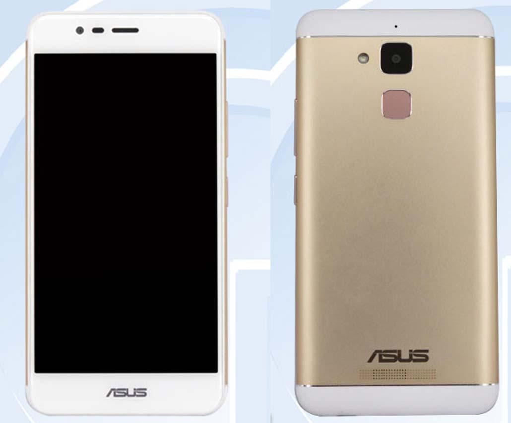Asus ZenFone Pegasus 3 X008