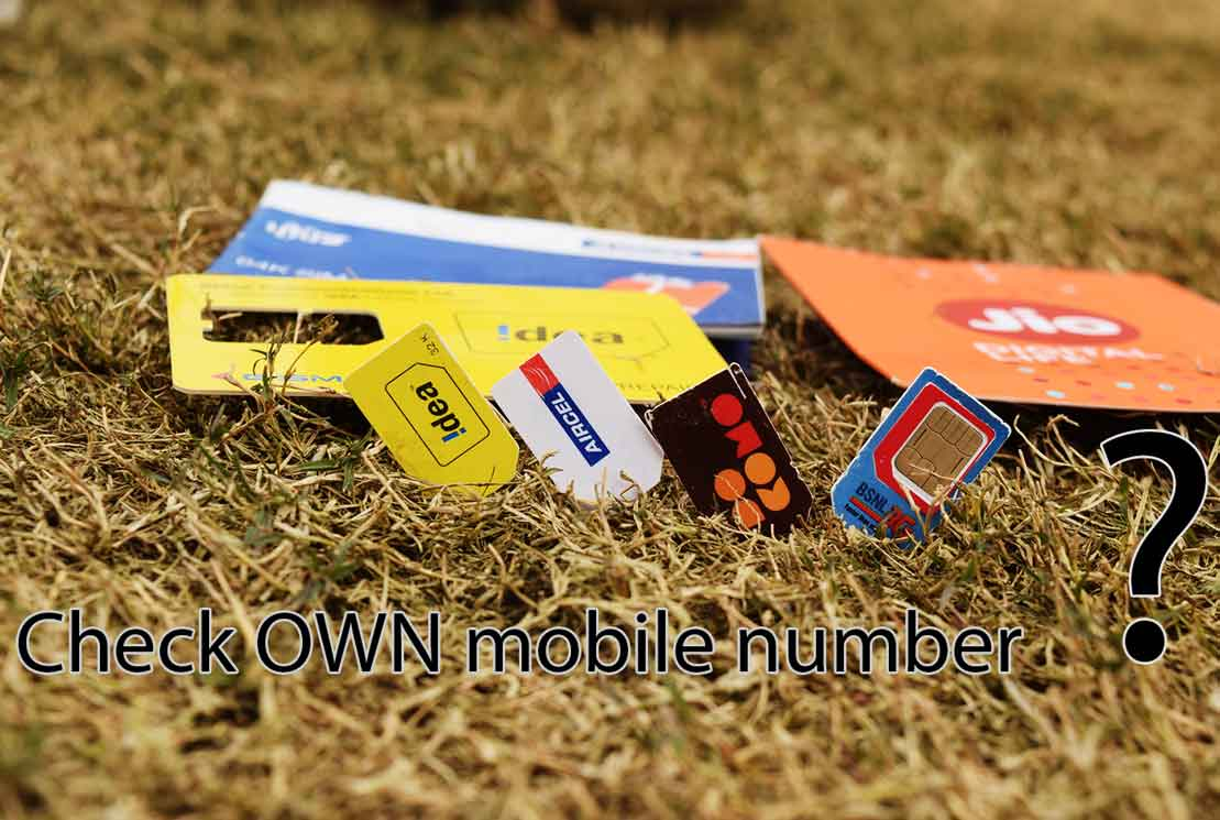 How to Check Own Mobile Number Airtel, idea, Jio Vodafone, Tata Docomo, Bsnl MTNL VIDEOCON TELENOR