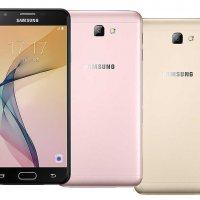 Samsung Galaxy On7 2016 SM-G6100